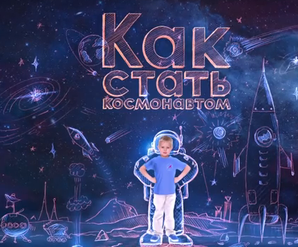 http://kosmos-x.net.ru/_bl/10/31572798.png