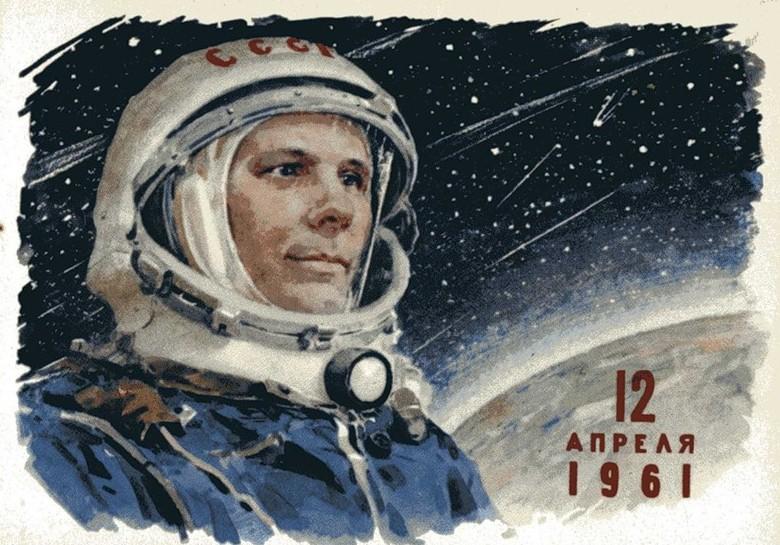 Открытка посвященная ко Дню космонавтики. Фото images.yandex.ru