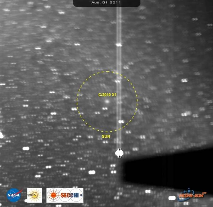 Комета Еленина. Фото GFSC / NASA / L. Elenin