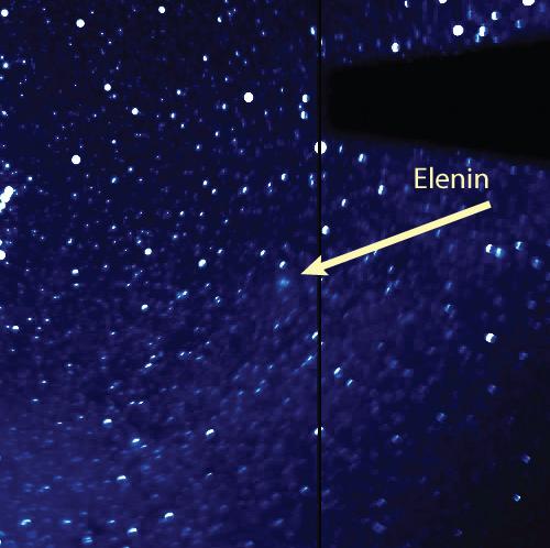 Комета C/2010 X1 (Elenin). Вид со спутника Stereo B. Фото NASA