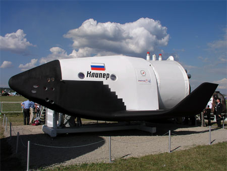 Макет российского космического корабля многоразового использования «Клипер».