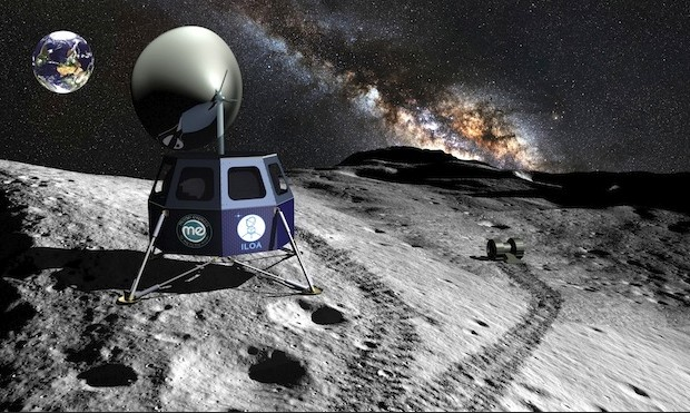 Лунная обсерватория.