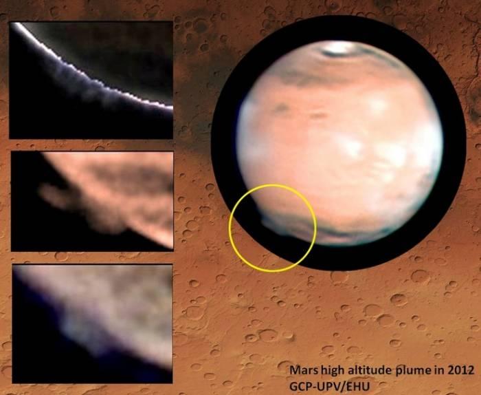 Загадочная дымка на Марсе в марте 2012 года.