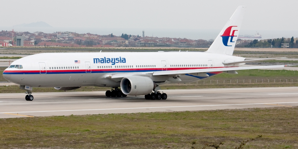 Тег: Malaysia Airlines