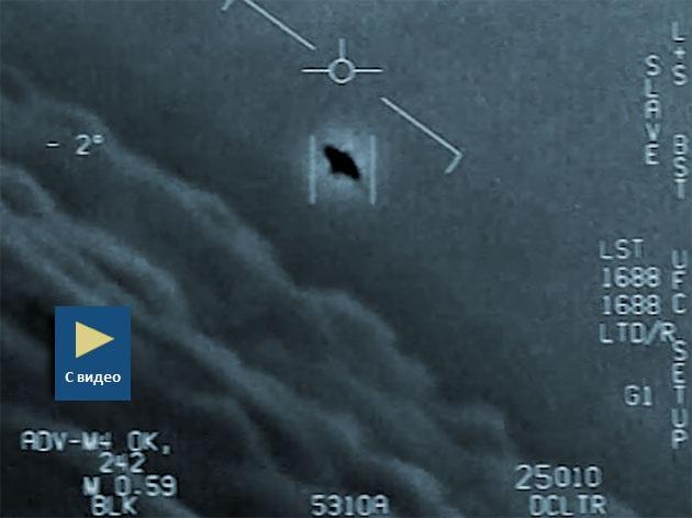"""Скриншот из так называемого видео """"Gimbal""""."""