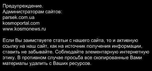 Кассини передал на Землю данные о гравитации на Энцеладе CVAVR AVR CodeVision cvavr.ru