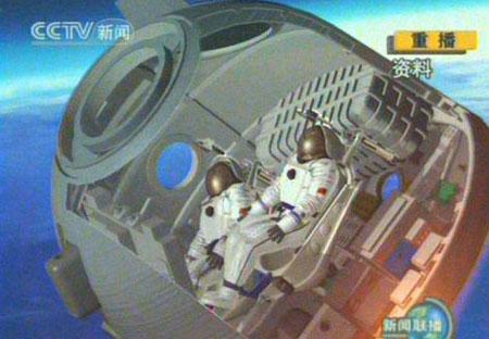 Китай начал строительство пилотируемой космической станции