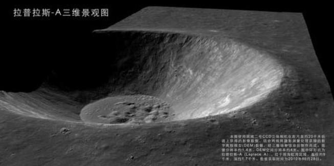Лунный кратер в потрясающей детализации от «Чанъэ-2». Фото CNSA / China Lunar Exploration Program