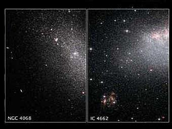 Астрономы продлили звездообразование в карликовых галактиках